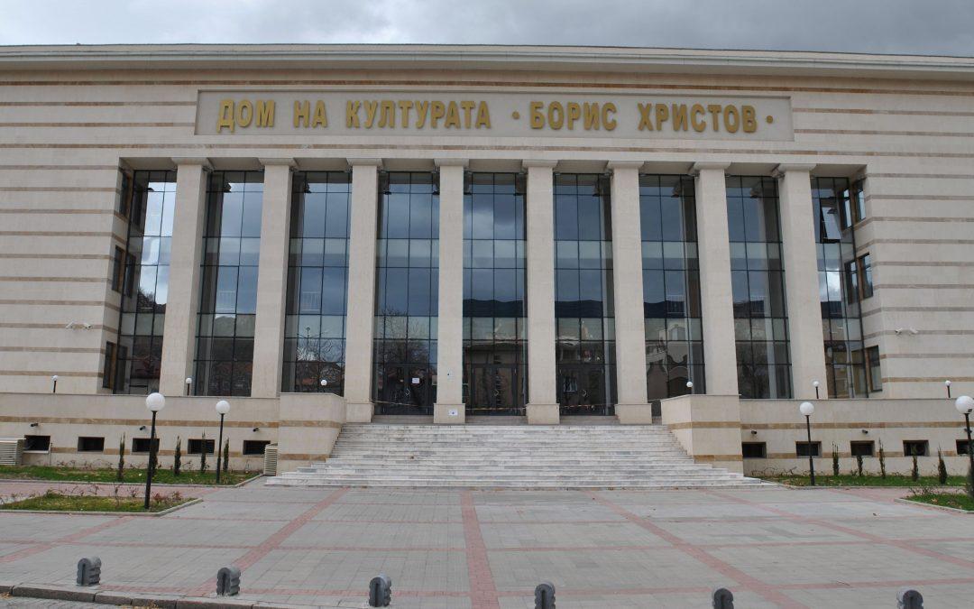 Център за творческо обучение ви кани на конференция, посветена на позитивната психология и облачните технологии в Пловдив