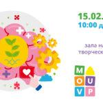 """Курс:  """"Изграждане на устойчива мотивация и ценностен модел за живот чрез ранно детско образование"""""""